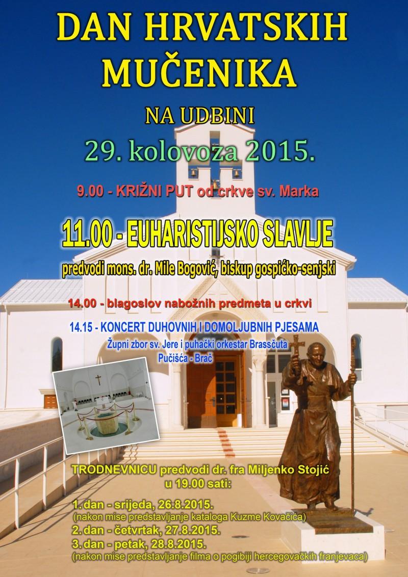 Plakat DHM 2015manji