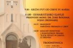 Program proslave Dana hrvatskih mučenika 2016